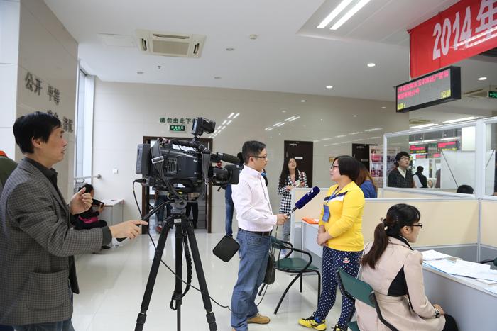 2014年江苏省自考毕业生专场招聘会在南京成功举行