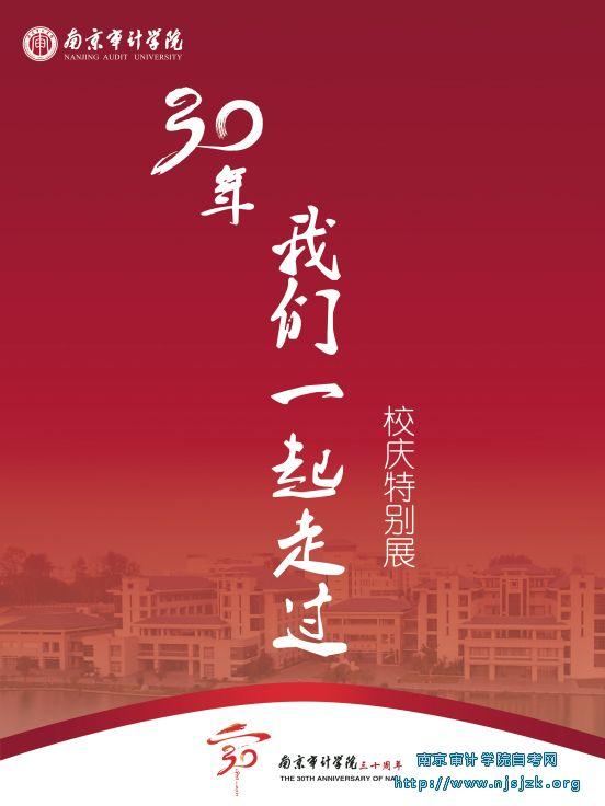 design 关于长江的手抄报内容关于长江的手抄报版面设计  国家十三五
