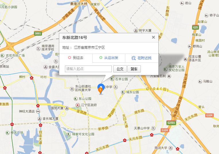 江宁区自考办电话、地址和相关说明