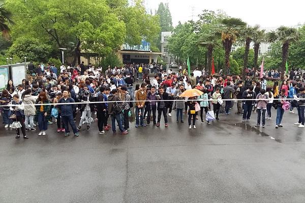 南京化工园区成功组织2016年(上)自学考试