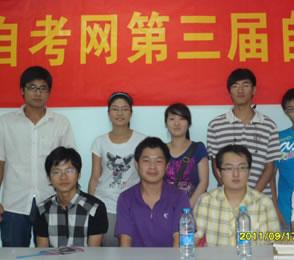 南京自考网第三届自考教材交换会暨考前学习交流于2011年9月17号成功举办!