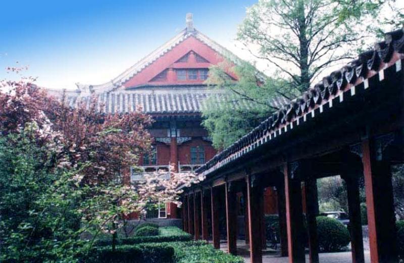 南京师范大学自考